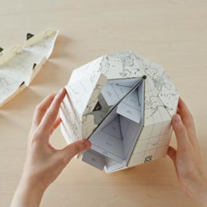 geografia_Globe Paper Fold